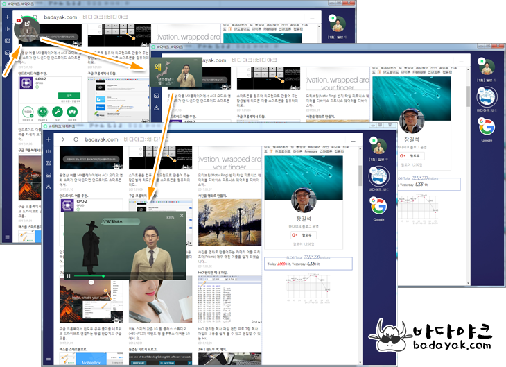 오페라 네온 웹 브라우저