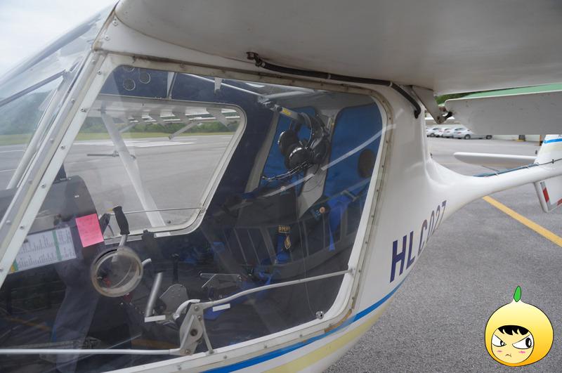 경기 여주 승진항공 비행학교