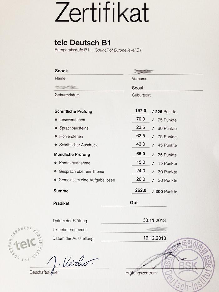 Zertifikat Deutsch\