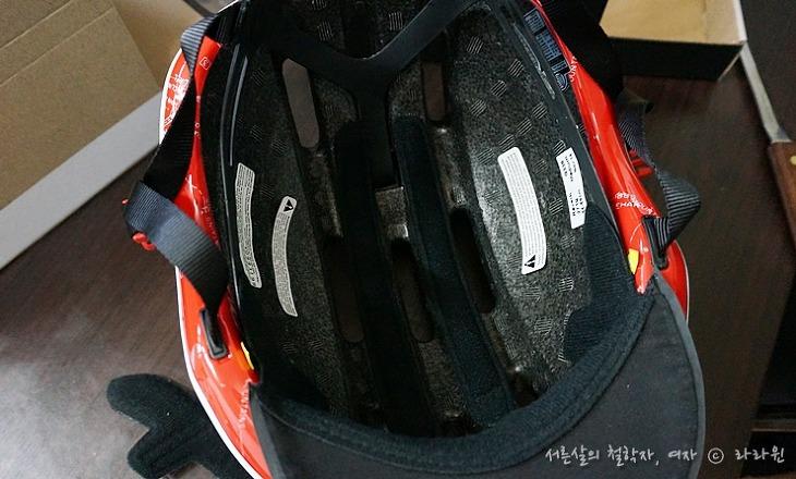 지로 헬맷, 지로 자전거 헬맷, 지로 리벌브 헬맷, 예쁜 헬맷, 여자 헬맷, 자전거,
