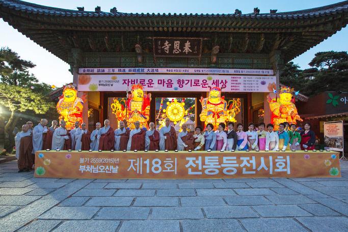 봉은사 전통등 전시회 개막식