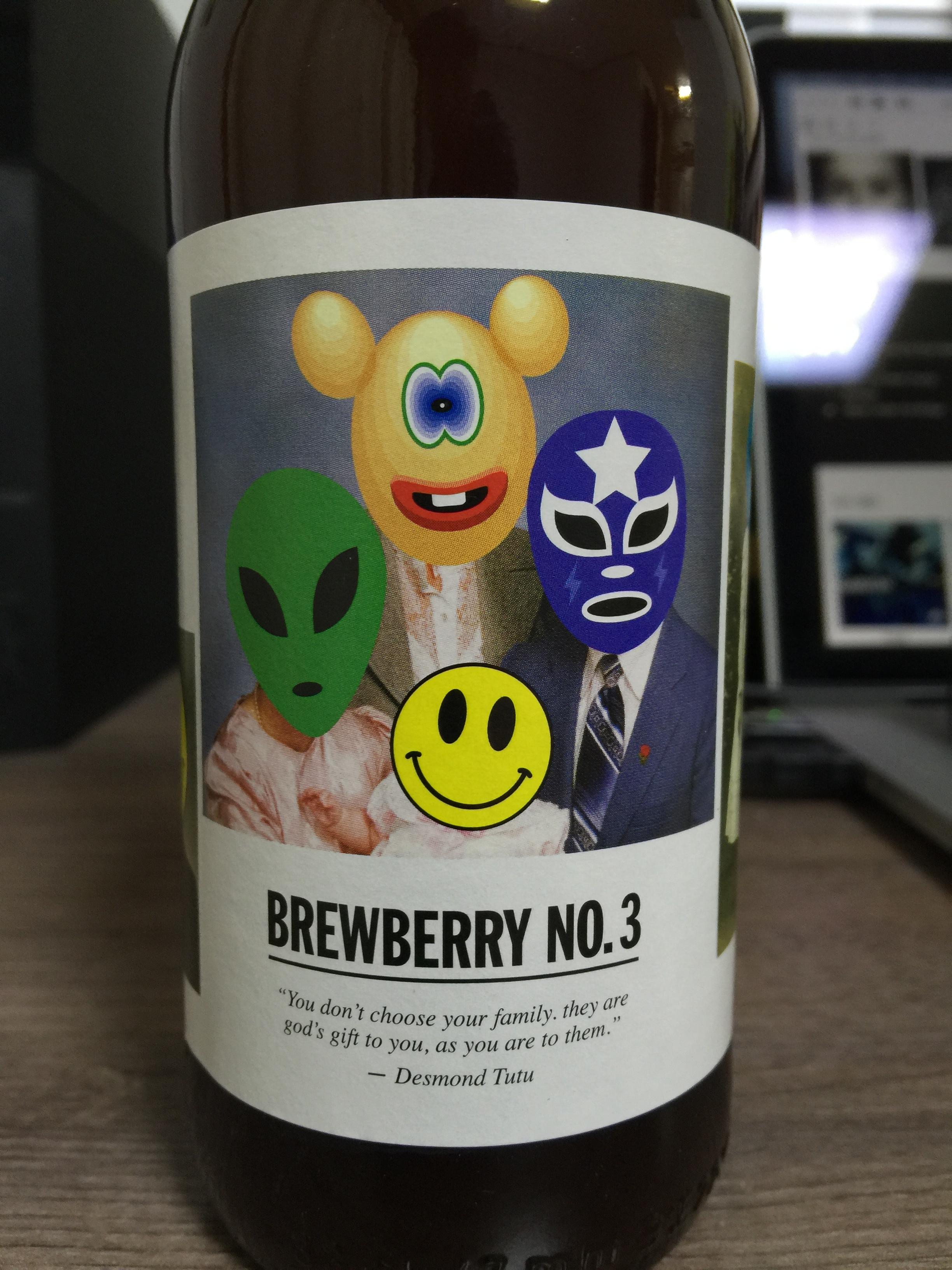 Brewery No. 3