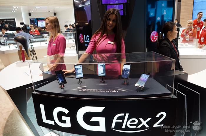 LG, MWC, 참관기, 부스, 분위기, 어베인, 어베인LTE, LTE
