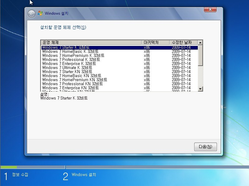 Ko windows 7 enterprise kn x64 dvd x15 71524