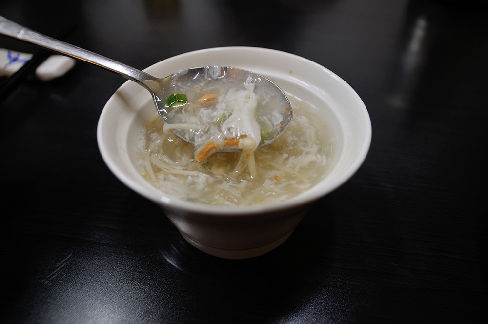 [부산/용당동] 미가원 중국관