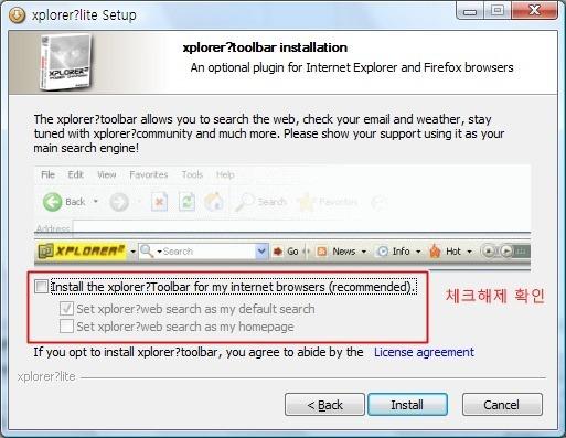 파일 관리 매니저 xplorer2