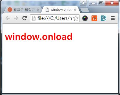 Window onload for Window onload javascript