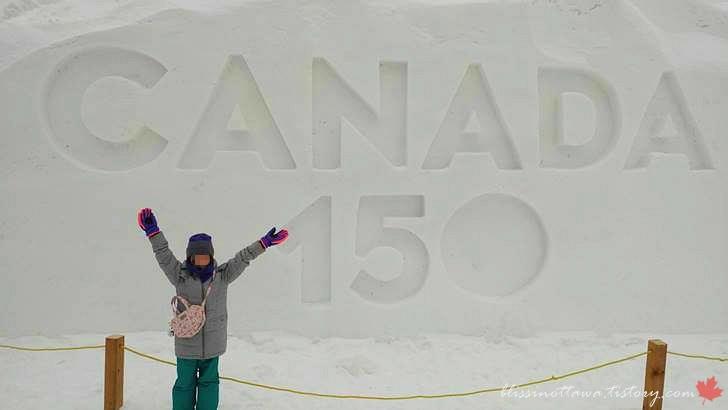 2017년 캐나다 건국 150주년입니다