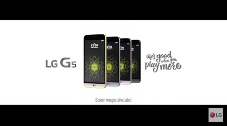 lgg5, lg, g5, 광고, 오해, 진실, 문구, 캡션