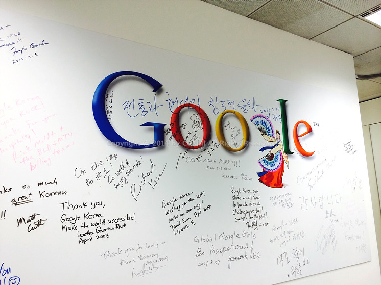 Adsense, Blog, GFC, Google, Google Adsense, Google Korea, IT, Tistory, 강남, 강남 파이넌스 센터, 구글 애드센스, 구글 코리아, 블로거, 블로그, 블로그 팁, 수익금, 티스토리