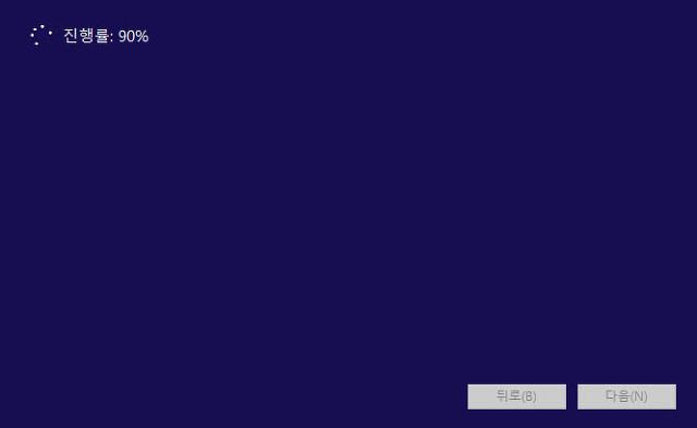 윈도우8.1 순정 iso 다운 및 부팅 usb 만들기 방법
