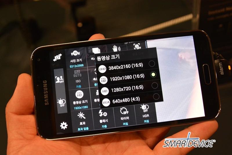 MWC2014, Power Saving Mode, 갤럭시S5, 갤럭시S5 리뷰, 갤럭시S5 방수, 갤럭시S5 방수 방진, 갤럭시S5 사용후기, 갤럭시S5 새로운 기능, 갤럭시s5 스펙, 갤럭시S5 심박센서, 갤럭시S5 지문인식, 갤럭시S5 첫인상, 갤럭시S5 카메라, 갤럭시S5 카메라 기능, 갤럭시S5 헬스, 다운로드 부스터, 울트라 파워세이빙모드, 파워세이빙모드