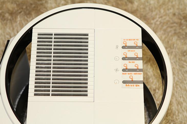 윈드 앰프, AF04 ,핫앤쿨, 리뷰, 냉온풍기, 전력소모량, 온도, 안정성,IT,IT 제품리뷰,추워진 겨울 그리고 더운 여름 쓸 수 있는 제품 입니다.. 기능을 살펴보려고 하는데요. 윈드 앰프 AF04 핫앤쿨 리뷰에서는 냉온풍기 전력소모량 온도 안정성에 대해서 자세히 알아보려고 합니다. 몇가지 아쉬운 점도 있긴 하지만 안정성 꽤 괜찮았는데요. 윈드 앰프 AF04 핫앤쿨 리뷰에서 여러가지 항목을 테스트 시 여러분이 궁금해하는 전기요금이나 실제 활용성 부분도 자세히 알아보려고 합니다.