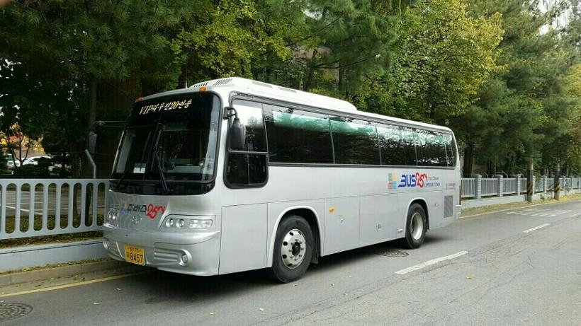관광버스여행은 역시 버스25시