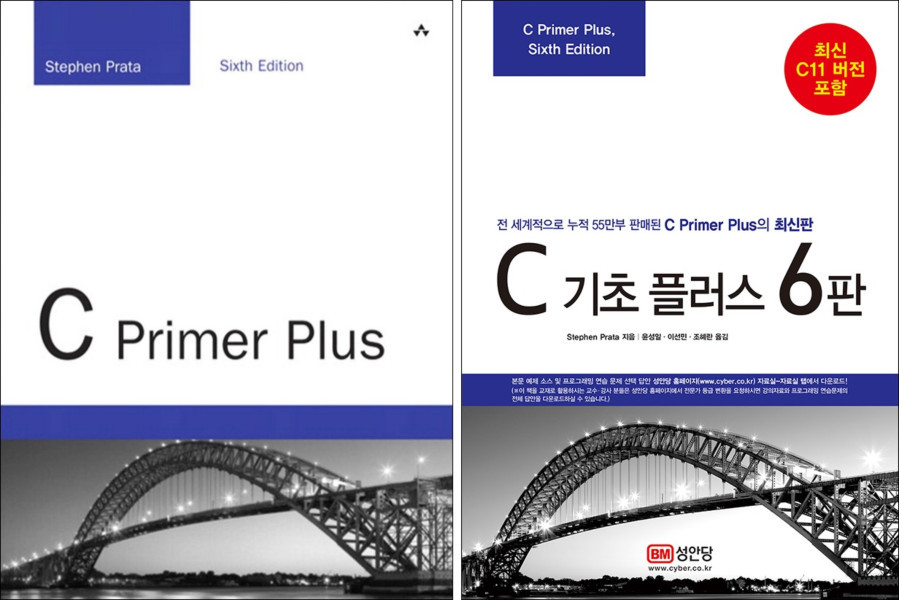 C Primer Plus 6th Edition