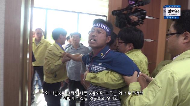 [영상] 성주군수의 제3후보지 요청과 끌려나간 반대 여론