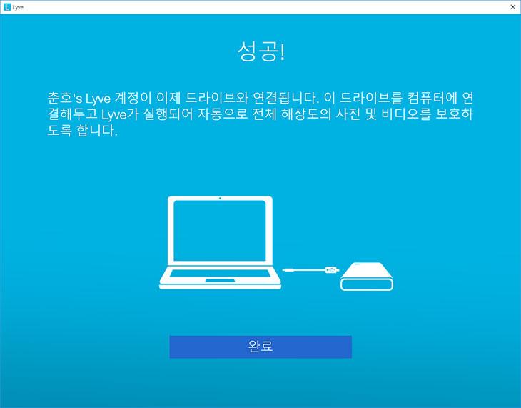 씨게이트 백업 플러스 슬림 골드 2TB ,속도, 기능, 활용하기,씨게이트, 백업 플러스 슬림, 골드, 2TB,IT,IT 제품리뷰,후기,사용기,씨게이트 백업 플러스 슬림 골드 2TB 속도 및 기능 활용하는 모습을 보여드리도록 하겠습니다. Seagate Backup Plus GOLD Rescue Portable Drive가 정식 명칭인데요. Rescue는 Seagate에서 제공하는 데이터 복구 서비스 입니다. 이런 서비스까지 제공해주는 특별판 씨게이트 백업 플러스 슬림 골드를 써봤는데요. 물론 그냥 쓰기에는 평범한 외장하드와 크게 다르지 않을 수 있습니다. 다만 씨게이트에서는 외장하드의 디자인에 상당히 신경을 많이 쓰고 있는데요. 이 제품은 스페셜 에디션 색상으로 골드 색상 입니다. 색이 상당히 이쁘게 나왔네요. Seagate 에서 나온 가장 얇은 외장하드도 써봤지만 이제품은 2TB여서 인지 약간은 두께가 있습니다. 하지만 씨게이트 백업 플러스 슬림은 2TB 용량이지만 과거에 나왔던 외장하드의 두께만큼 많이 얇아지기는 했습니다. 박스를 보면 추가된 기능이 몇가지 있네요. 제품을 활성화하면 200GB의 OneDrive를 활용할 수 있게 합니다. 이 외에 스마트디바이스의 사진을 자동으로 백업하는 Lyve 도 활용할 수 있게 되어있습니다. 물론 이런 기능보다 외장하드를 쓰시는 분들은 Seagate Recovery Service를 더 믿고 제품을 구매하실 것 같습니다. 안정성이 가장 중요하니까요.