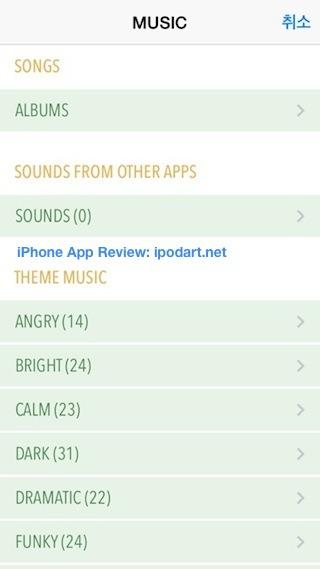 Pics2Mov Pro 아이폰 추천 슬라이드쇼 제작 앱