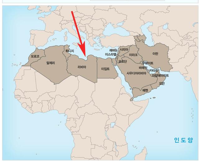여행제한 금지 국가 인터넷 조회 알아보기 방법