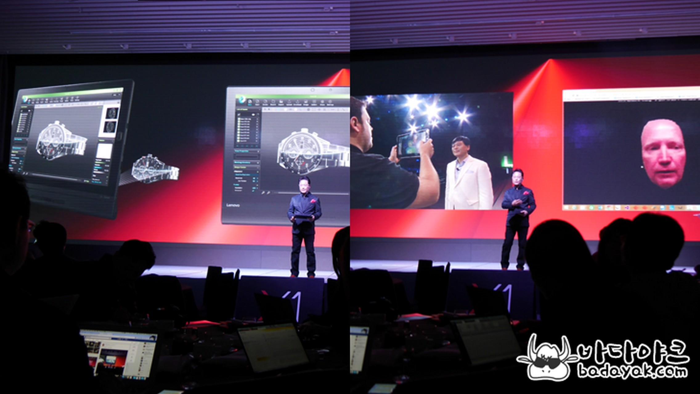 레노버 씽크패드 X1 태블릿
