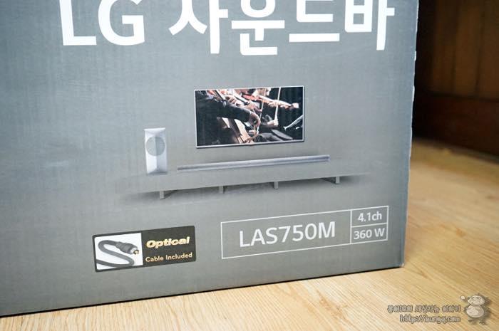 LG, 사운드바, 스마트오디오, LAS750M, 개봉기, 구성, 구성품