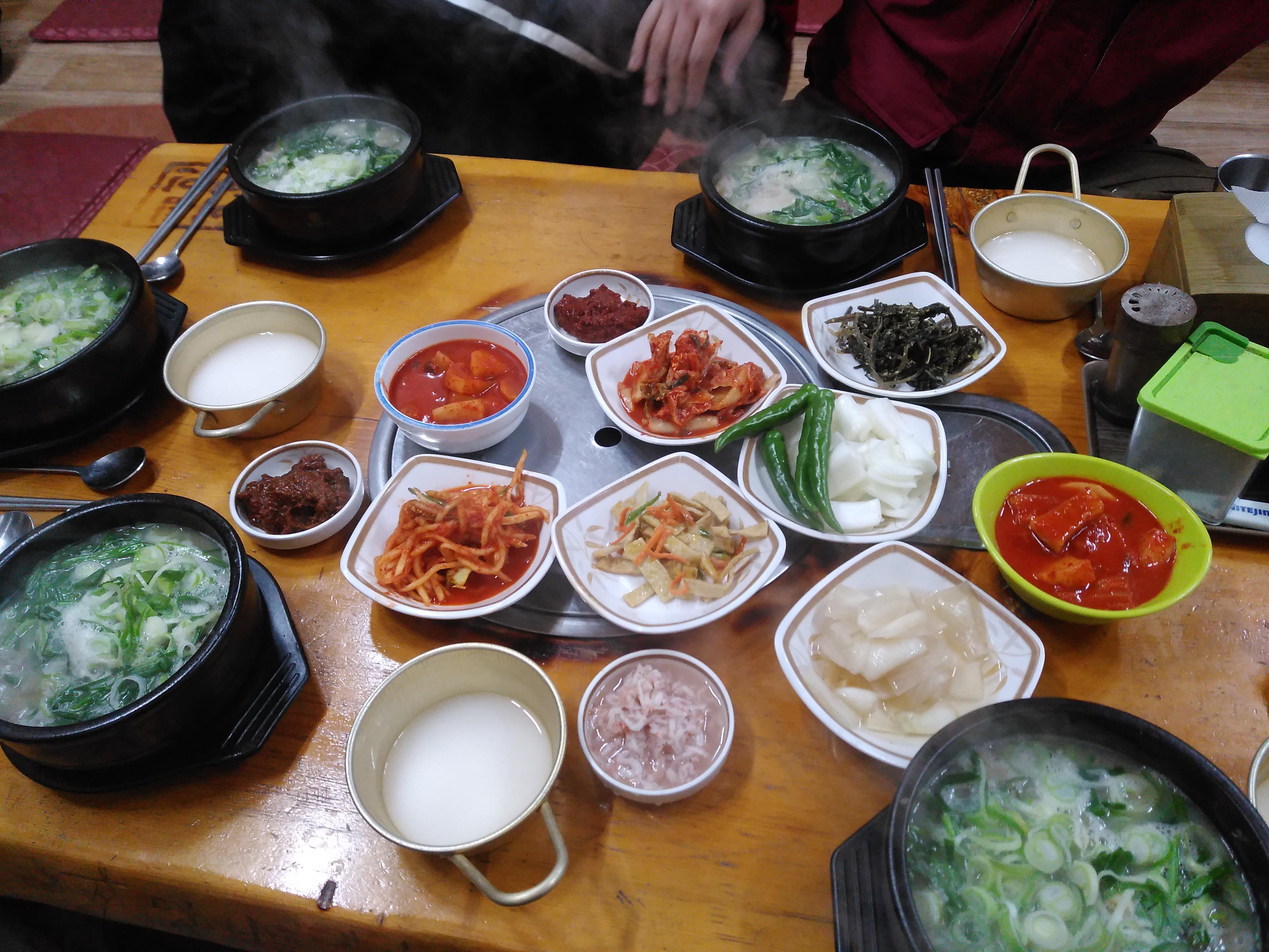 국밥으로 대동단결
