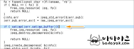jpeg lib의 setjmp(jerr.setjmp_buffer)