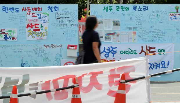 [공감]국가 조종실의 '판단력 장애'