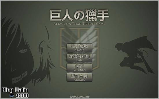 진격의 거인 플래시 게임 플레이 화면_01