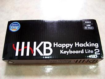 해피 해킹 키보드 라이트 2 박스 앞면