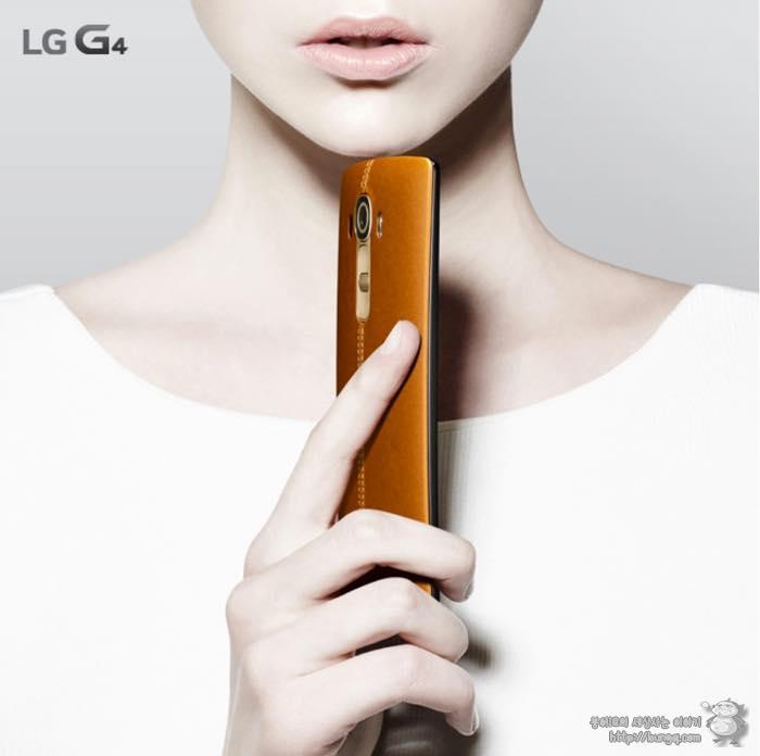 lg, g4, 카메라, 사전예약, 이벤트, 방법, 상품, 혜택