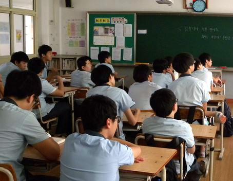 중학교_수업