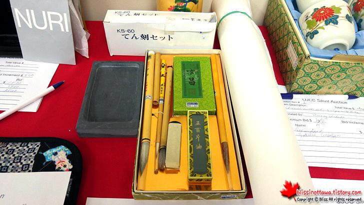 캐나다 일본 벼룩시장 플리마켓 서예 도구