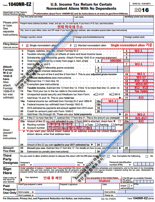 What Is Irs Form 1040 Divingexperience