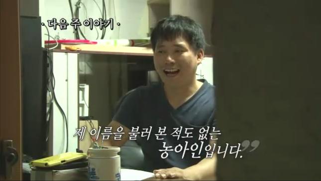 인간극장 청각장애 김진범