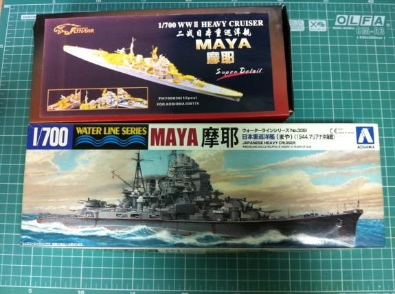 1/700 Maya - aoshima