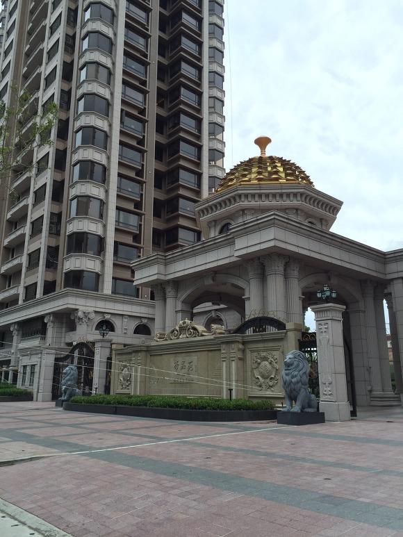 대만의 고급 주택가