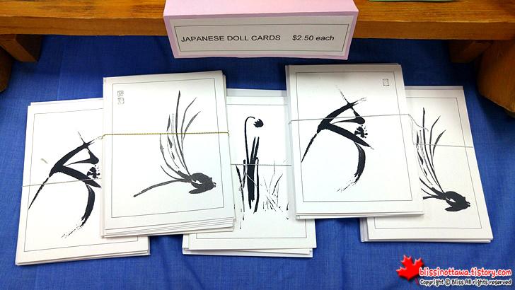 캐나다 일본 벼룩시장 플리마켓 수묵화 카드