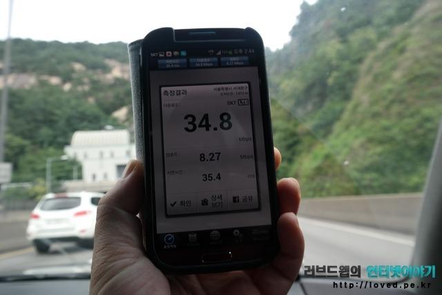 LTE-A 속도, LTE-A, SKT LTE-A, 갤럭시S4 LTE-A, 갤럭시S4, SKT 갤럭시S4 LTE-A, LTE 속도, 내부순환도로