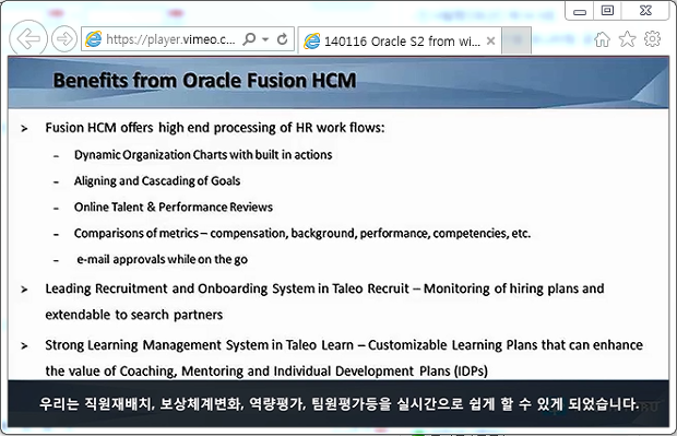Benefits from Oracle Fusion HCM