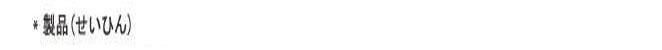 오늘의 일본어 회화 단어 16일차. 중국경제 세계 공장 009