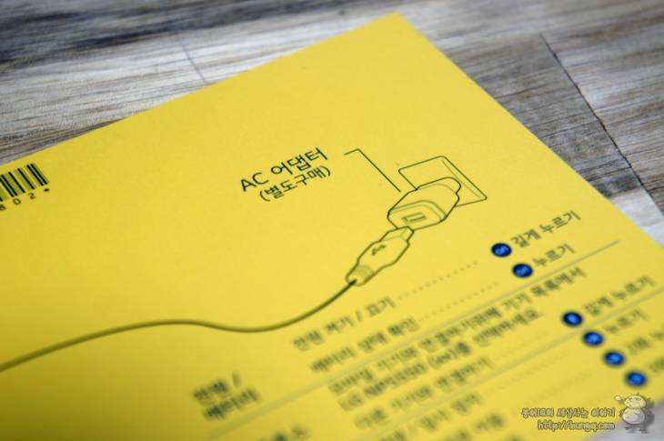 LG, 포터블 스피커, NP5500, 블루투스, 스피커, 후기, 리뷰, 장점, 단점, 구성품