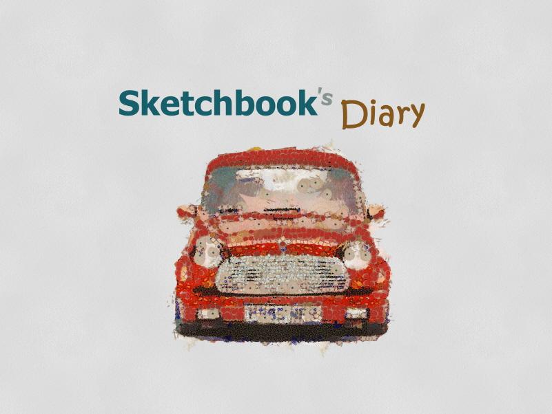 스케치북다이어리님의 블로그 이미지