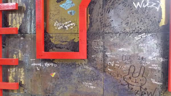 낙서-부산지하철-남포역-조형물-사랑표현-신세한탄-관광지-남포동-국제시장-자갈치시장-광복동-남포동-용두산공원-미술품-예술-시민의식-부산-중구-원도심-지하철-지하철 승강장-부산 서면-국제시장