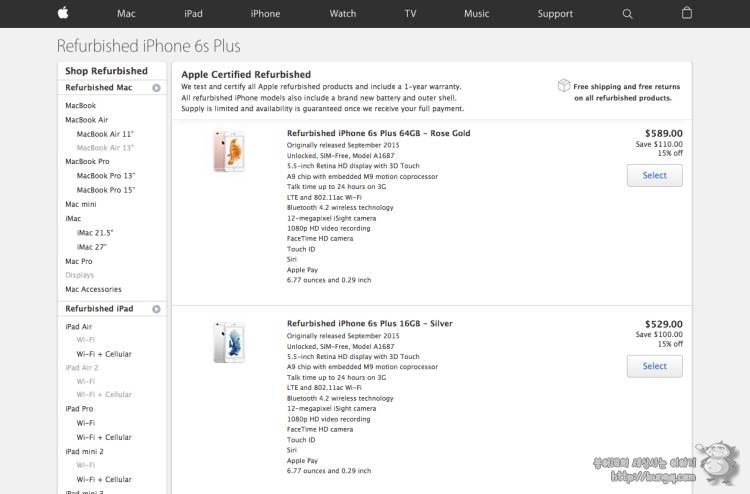 아이폰, 6s, 플러스, iPhone, 6s, plus, refurbished, 리퍼폰, 리퍼비쉬, 리퍼, 판매