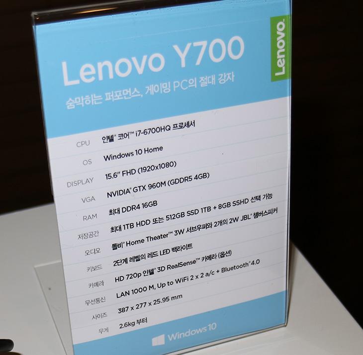 레노버 게이밍 노트북, Y700 ,후기 ,고성능, 하지만 ,가격은 ,잡은,IT,IT 제품리뷰,후기,사용기,레노버,레노보,lenovo,gaming,게임,게이밍,예전에 사용해 봤던 제품의 후속품이 나왔네요. 저도 내심 기대를 많이 했는데요. 레노버 게이밍 노트북 Y700 후기를 준비해봤습니다. 고성능 하지만 가격은 잡은 레노버의 전략 모델인데요. 6세대 인텔 코어프로세스가 들어가며 DDR4로 램이 변경됩니다. 내부에는 슬림형의 HDD가 사용이 되고 사용자가 추가로 M.2 슬롯도 추가로 제공합니다. M.2는 NVMe SSD까지 장착이 가능한 슬롯으로 되어있네요. 화면은 제가 예전에 써봤던 제품은 4K 모니터를 넣은 제품이었는데 이번 레노버 게이밍 노트북 Y700은 풀HD 해상도로 변경이 되었습니다. 근데 정확히 이야기하면 변경이 아니라 라인업을 늘리는 중이라고 하네요. 그러니 추후에는 4K 모니터를 넣은 모델도 나올 것 입니다. 하지만 개인적인 생각으로는 너무 고해상도의 화면을 넣는것보다는 G-Sync 를 넣는 등 다른 부분으로 확장을 얼마든지 할 수 있으므로 추후에 다양한 제품이 나올 것을 기대해봅니다.