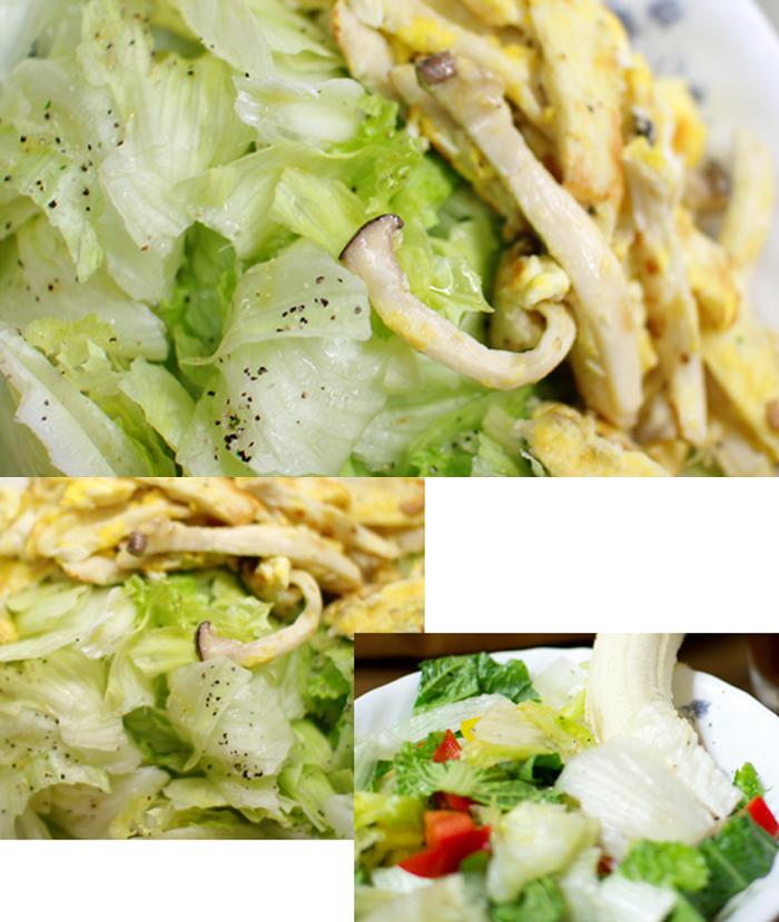 야간매점, 다이어트, 야식, 카레닭밥, 봄샐러드, 박건면, 양희은 봄샐러드, 서인국 카레닭밥, 박건형 박건명, 한화데이즈