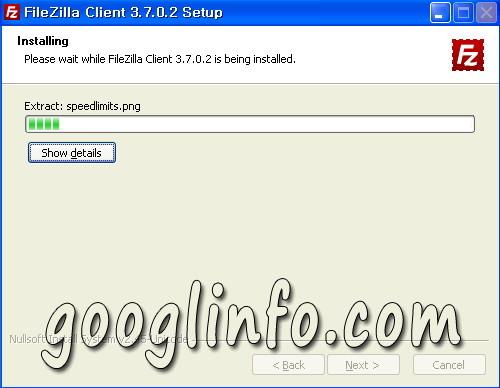 FileZilla 설치 방법, 프로그램 인스톨 진행중