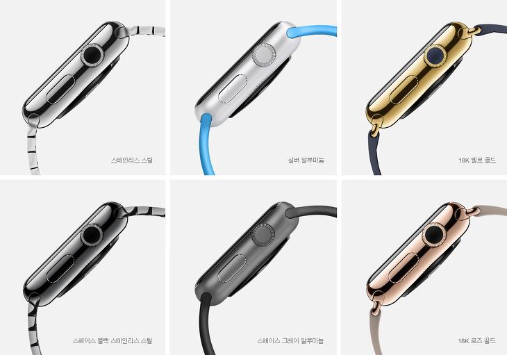 애플워치(Apple Watch)