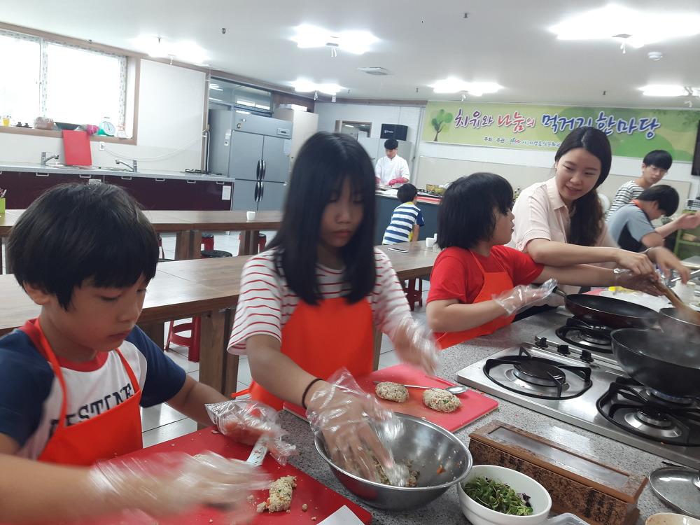 자연음식문화원, 치유와 나눔의 먹거리 한마당 진행
